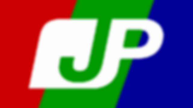 日本郵政グループ3社の新規上場に思う