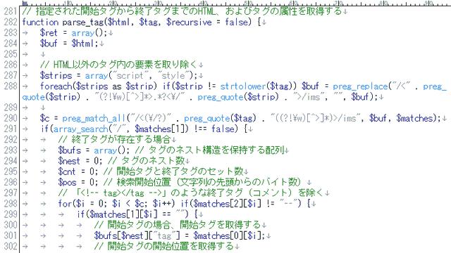 マネーサウンドのソースコードのイメージ