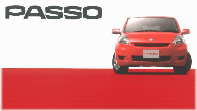 2009年式トヨタパッソのカタログの表紙