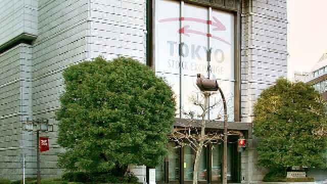 日本銀行のETF買入結果は東証の超大口約定情報に載らないのか