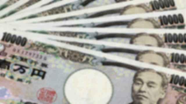 1億円の重み