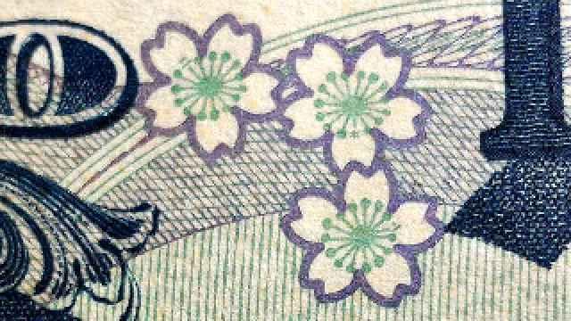 紙幣の価値を考える