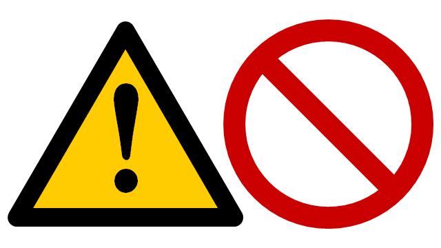 警告と禁止のイメージ