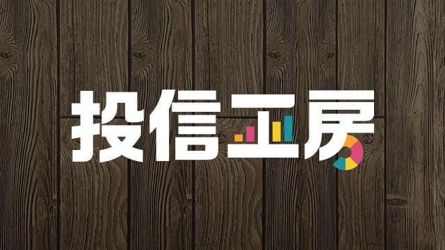 松井証券の投信工房のイメージ