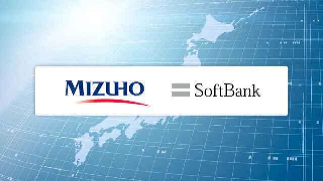 みずほ銀行とソフトバンクが個人向けレンディングサービスを提供へ