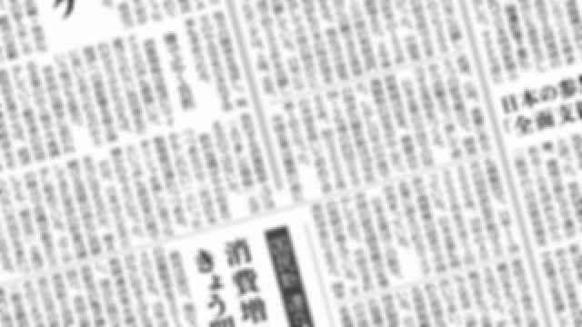 たわらノーロードシリーズの略称(日経新聞掲載名)が面白い