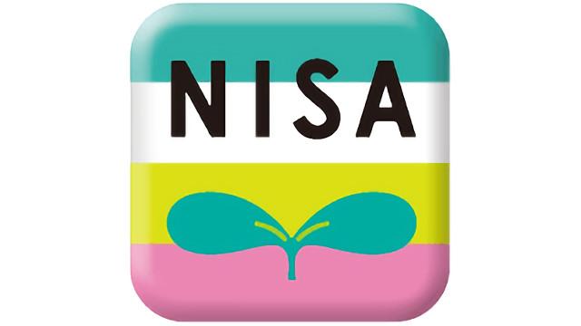 NISAのロゴのイメージ