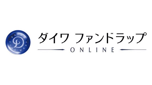 ダイワファンドラップ オンラインのロゴのイメージ