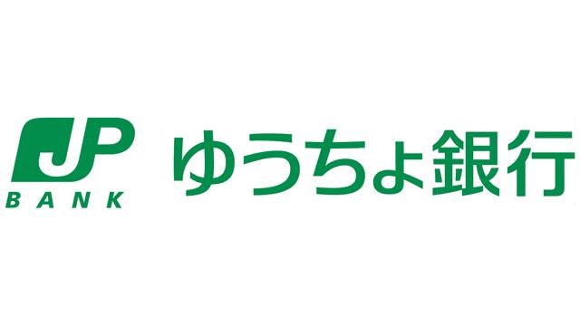 ゆうちょ銀行のロゴのイメージ