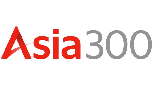 日経アジア300のロゴのイメージ