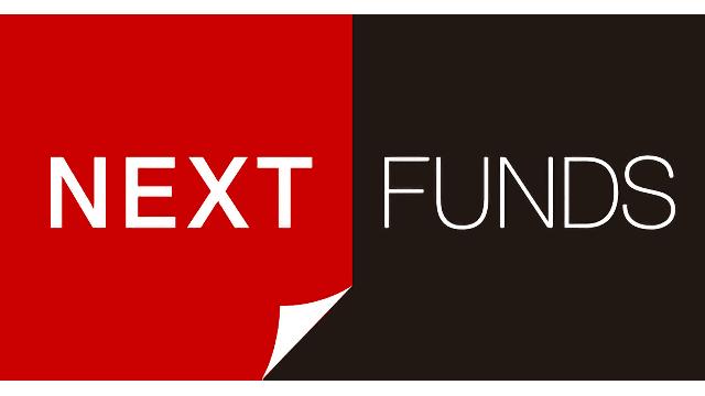 野村AMのNEXT FUNDSのロゴのイメージ