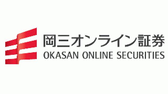 岡三オンライン証券が個人型確定拠出年金(iDeCo)「岡三のDCプラン」の取り扱いを開始