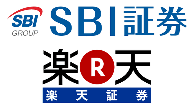 SBI証券と楽天証券のロゴのイメージ