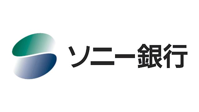 ソニー銀行のロゴのイメージ