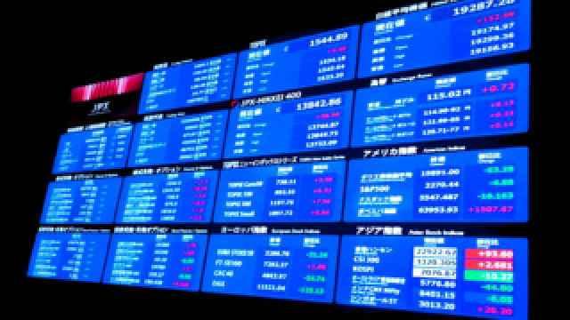 東京証券取引所(東証Arrows)を見学しました