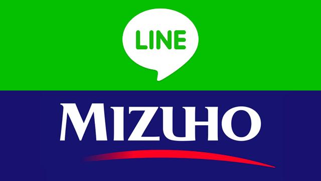 LINEとみずほのロゴ