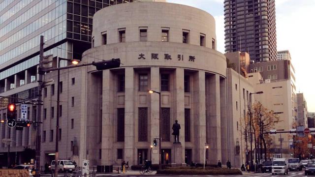 大阪取引所のイメージ