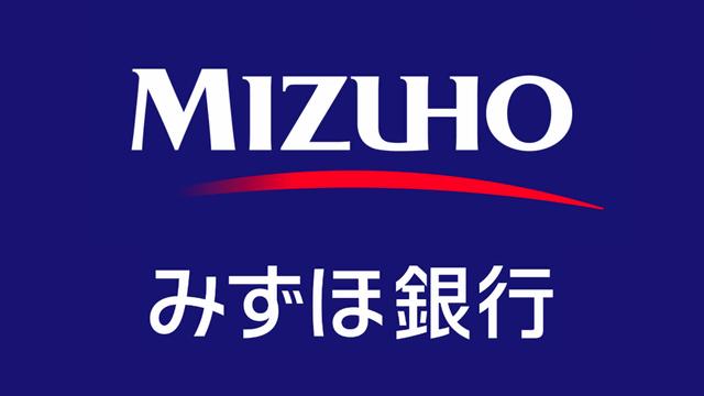 みずほ銀行のロゴのイメージ